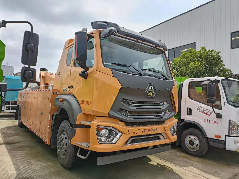 16吨重汽重型拖吊一体清障车价格图片310马力救援拖车厂家图片