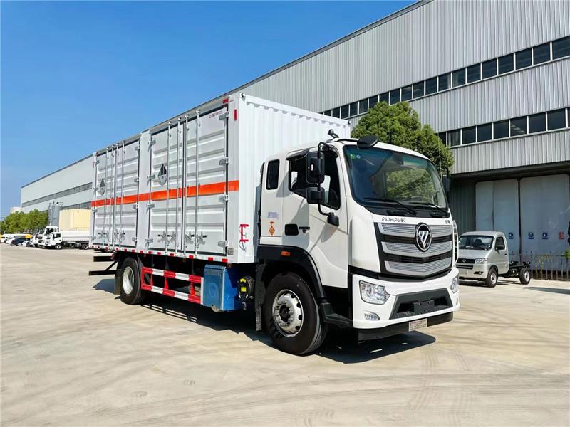 福田欧航6.8米荷载10.9吨杂项危险物品厢式运输车 视频